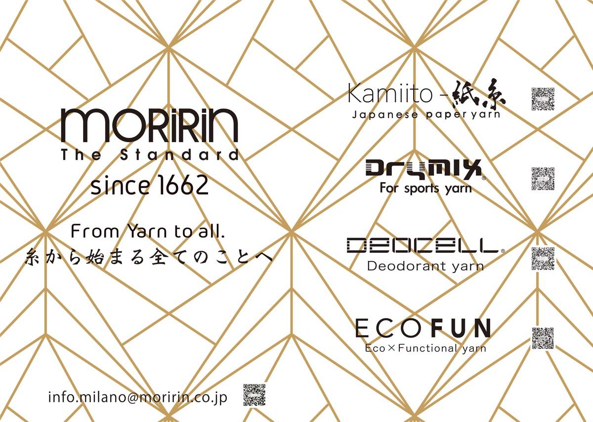 Moririn: Japanese Tradition For Innovative Yarns